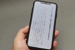 ビジネスでバリバリ使えばiPhone XS Maxのコストは余裕で回収できる