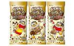 ガリガリ君リッチ 秋冬向け「クッキー&バニラ」
