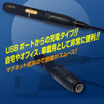 IQOS(アイコス)がUSBで充電しやすいアタッチメントが再入荷!