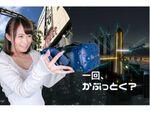 渋谷にVR体験施設「JOYPOLIS VR SHIBUYA」がオープン
