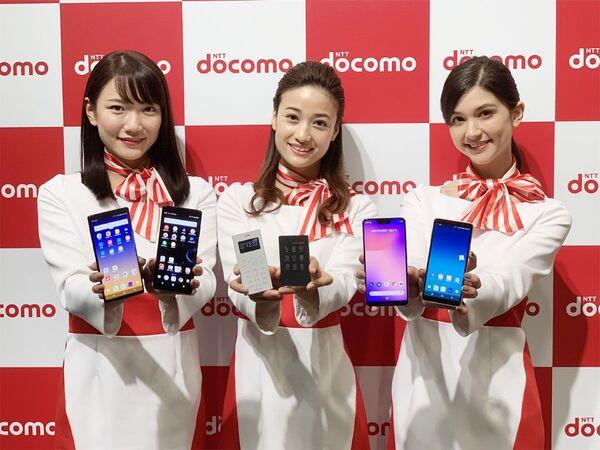 【ドコモ冬春スマホ】Xperia XZ3にGalaxy Note9、カード型携帯も話題!