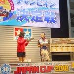 最速の称号は誰に ミニ四駆ジャパンカップ2018 チャンピオン戦レポ