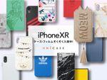 iPhone XR対応アクセサリーがUNiCASEから フィルム貼りサービスも