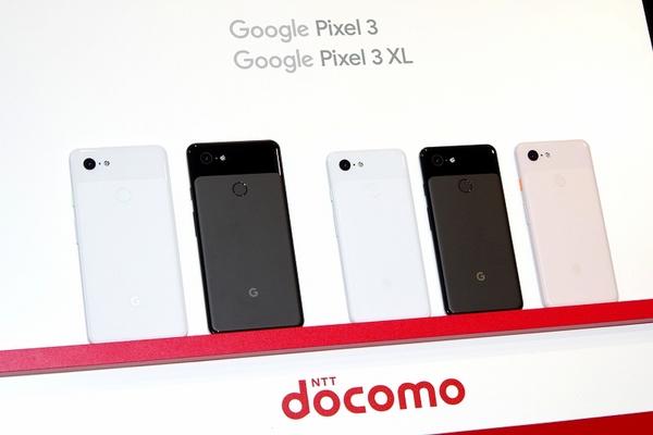 ドコモ グーグル ピクセル 3a