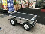 映画祭や路上ライブに加えてロボット自動搬送実験を商店街で実施!