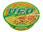 「U.F.O.」から甘辛ミーゴレン