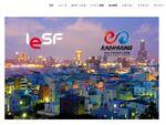 モンストなどで競う世界eスポーツ大会の日本代表選手が決定