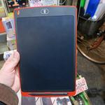 iPadサイズで1500円の激安電子メモパッド
