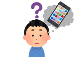 【便利テク】iPhoneをApple Watchを使って探す