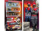 奈良ご当地ヒーロー「ナライガー」自販機