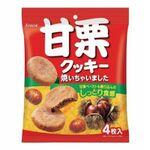 甘栗クッキー焼いちゃいました ファミマで発売
