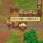 Steamおすすめゲーム「Graveyard Keeper」ダーティー墓守シミュ