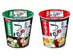 創味のつゆ使用サッポロ一番カップ麺