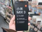 ノッチ無しスマホ、シャオミ「Mi Mix 3」は手動でカメラをスライド