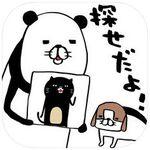 オリジナル問題を作って遊べるクリエイト&プレーゲーム―注目のiPhoneアプリ3