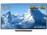 Amazonセール速報:サイバーマンデーでLGの4Kテレビが安い