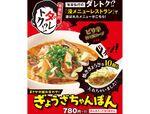 リンガーハット麺なし「餃子ちゃんぽん」