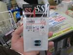 インカメラでの盗撮を防ぐ600円のシールカバー