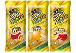 ガリガリ君 バナナ果汁22%使用「大人なバナナ」