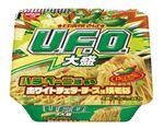 U.F.O.焼そば ハラペーニョ×チーズ どんな味?