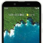 ソフトバンクとY!mobileに5.5型IGZO搭載Android One「S5」が登場