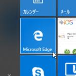 EdgeがChromeと同じエンジンに マイクロソフトついにギブアップ