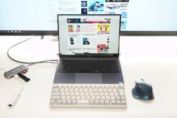 ファーウェイ「HUAWEI MateBook X Pro」をデスクトップ機並みに強化する周辺機器