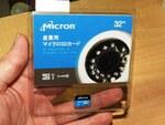 高耐久microSDカードは監視カメラやドライブレコーダー向け