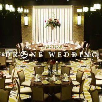 結婚式場をドローンで撮影する「ウエコレ ドローンウエディング」