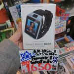 激安すぎるスマートウォッチはカメラ付きで1650円