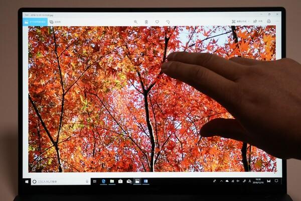 タッチ液晶搭載のファーウェイ「HUAWEI MateBook X Pro」がWindows 10ノートとして大正解なワケ