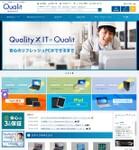 中古PC市場価格より2割も安くて高品質「Qualit」のリフレッシュPC