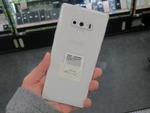 クリスマスにピッタリ! 「Galaxy Note9」にホワイトモデル