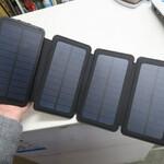 ワイヤレス充電できる4枚ソーラーパネル搭載バッテリー
