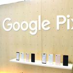 グーグルのPixel 3 XLはシンプルで使いやすく、そして楽しい