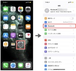 iPhoneで「AirPods Pro」のイヤーチップ装着状態テストをする方法