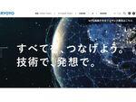 Windows 10 IoTなどの最新情報がわかるセミナーを大阪で開催