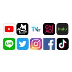 ソフトバンク、TwitterとTikTokをウルトラギガモンスター+の使い放題に追加