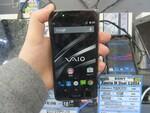 年末年始で1000台売れた!? 初代「VAIO Phone」の未使用品が9000円弱