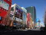 アキバで京都府移住・交流フェアが開催