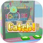 好きなだけ遊べるクレーンゲームアプリ―注目のiPhoneアプリ3