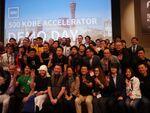 スタートアップ一挙18社が変える神戸イノベーションエコシステム