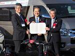ドコモと横須賀市、京急電鉄がスマートモビリティで連携