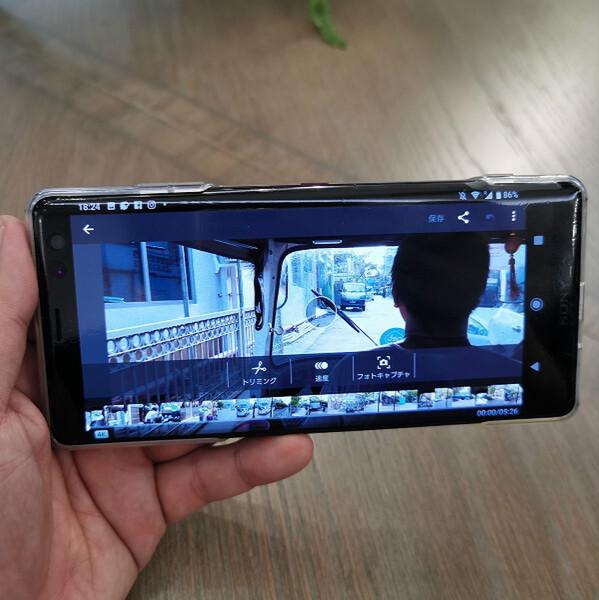 Xperia XZ3の動画編集機能で長い動画をカット&写真も保存