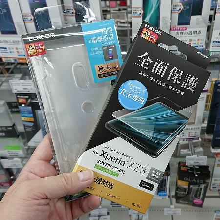Xperia XZ3のケースをTPU素材のソフトケースに変更した