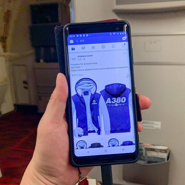 Xperia XZ3とJALの機内Wi-Fiは相性抜群だった!