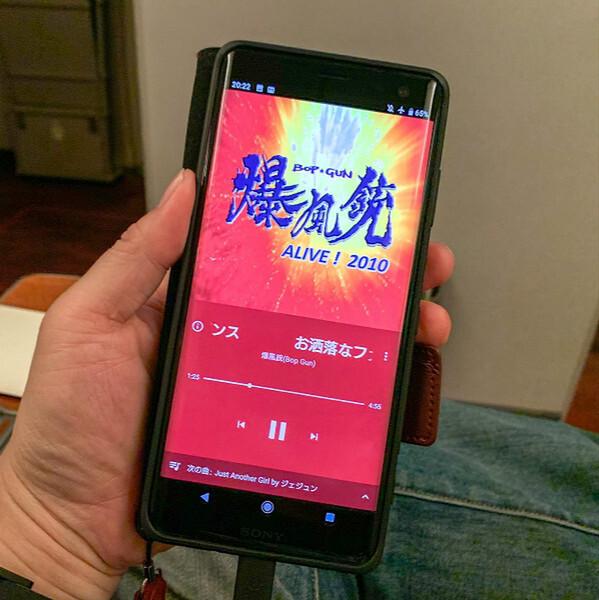 Xperia XZ3でオフラインの時でもYouTube Musicを聞けるようにする