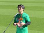 フジテック友岡CIO、スタジアムでLOVE&PEACEを叫ぶ