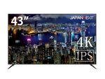 43型で5万円を切る4K液晶ディスプレー「JN-IPS4300TUHD」