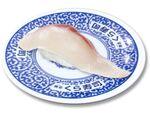 くら寿司 世界初の「チョコぶり」限定販売